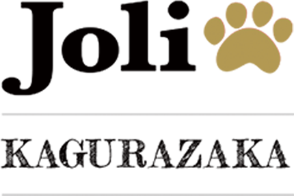 Joli(ジョリ)神楽坂店ロゴ